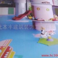供应本丰PVC地板儿童地板