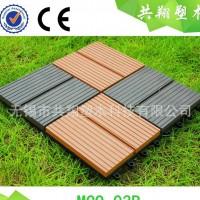 东阳木塑地板 DIY 耐磨锁扣地板
