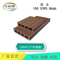 户外地板 防腐木地板 庭院木地板 室外 阳台地板
