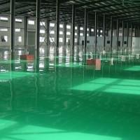 正宏 厂家供应 环氧防尘地板 工厂环氧自流平 哈尔滨环氧地坪