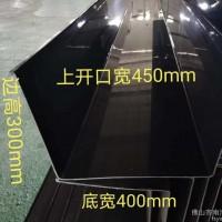 规格180*200*230mm pvc下水槽 滴水槽 水槽PVC管