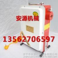 疏通机下水道供应生产电动管道疏通机清理机安源200型疏通机13562706597