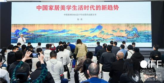 中国家居生活美学时代8大新趋势